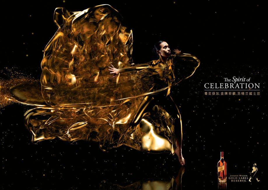 Diageo - Johnnie Walker Gold Reserve - AMOUR - Publicité, design et les choses numériques