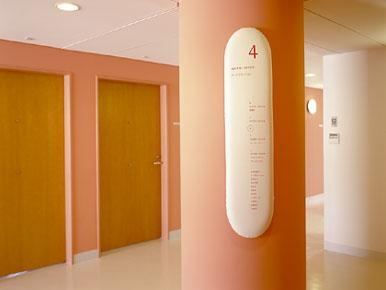 Kenya Hara | ???? The distinguishing characteristic of this signage system :: ??? ???