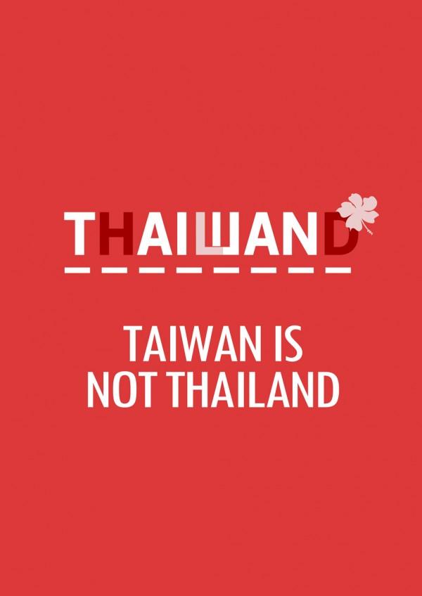 十件關於台灣的有趣事實 | 放泥就可