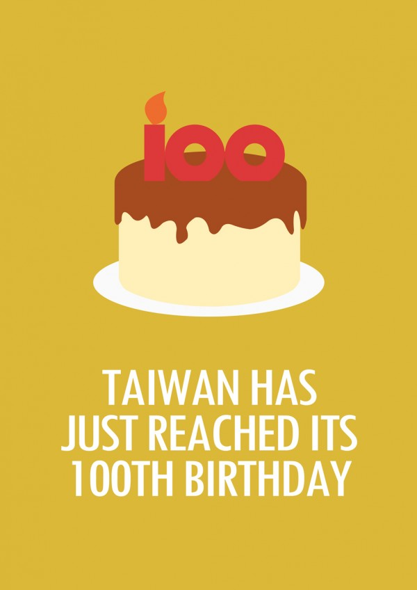 fun_facts_about_taiwan_10-600x848.jpg (600×848)