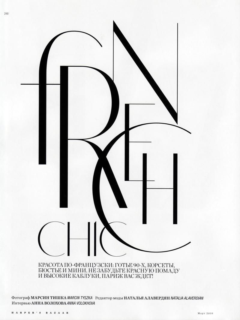 Harper 's Bazaar | Shiro Kuro à