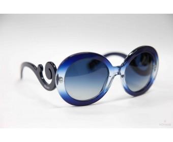 Voyage Eyewear - Prada SPR27N EAB-8Z1 | Voyage Eyewear