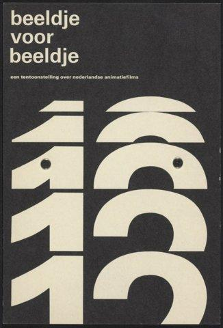 WANKEN - The Blog of Shelby White » Wim Crouwel Poster Archive