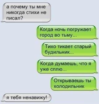 ??? ????? ??????????? » Nibler.ru - ??? ????????? ?????? ??????
