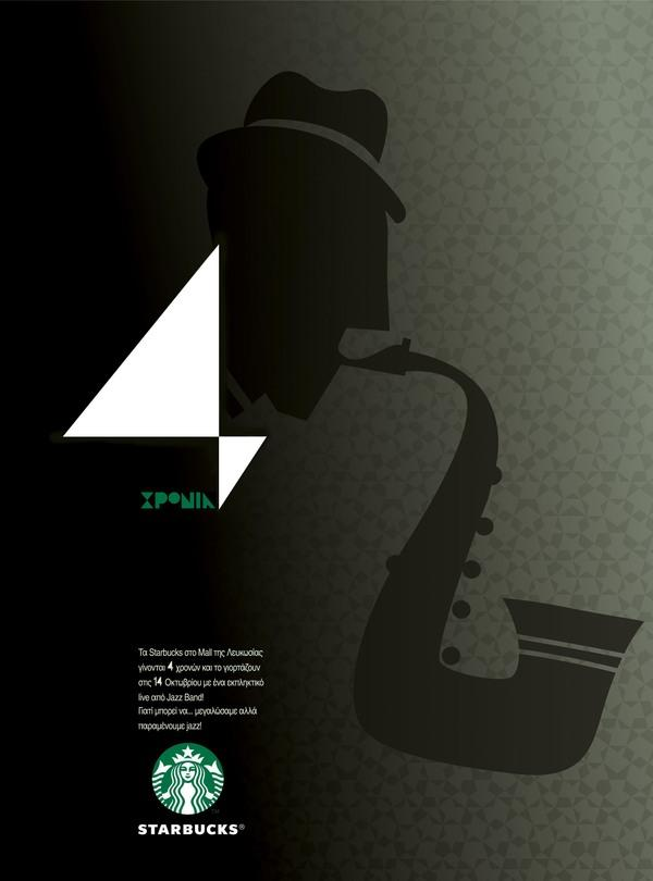 starbucks jazz concert