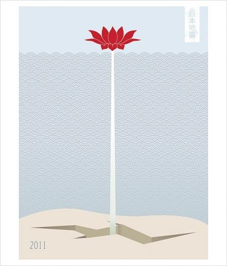 Japan Aid Projects: Posters, prints, shirts and more | Colossal — Designspiration