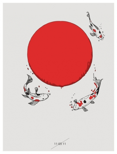 huebucket (Koi and Sun I will donate 100% of my profits of...) — Designspiration
