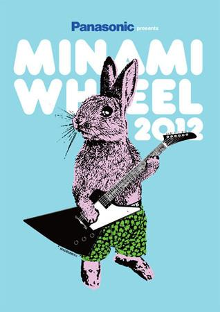 ???MINAMI WHEEL 2012???????????THE????????????????????????? - ?? - Yahoo!????
