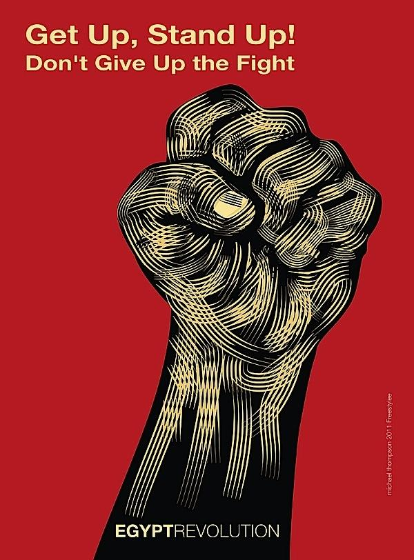 Powerful Revolution Posters | Abduzeedo | Graphic Design Inspiration and Photoshop Tutorials