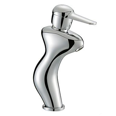 Single Handle Silver Finish Sink Bathroom Faucet– FaucetSuperDeal.com