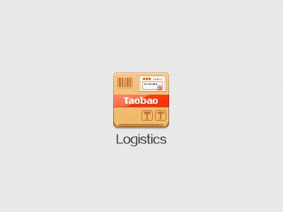 Logistics by MiRa