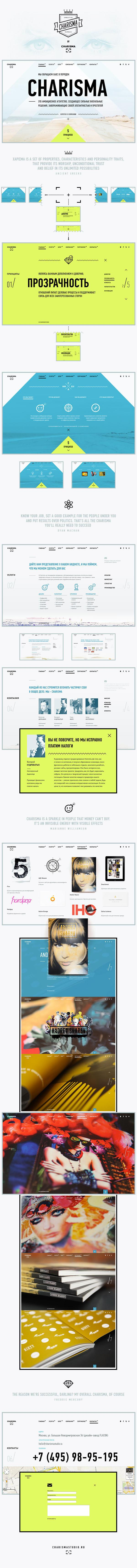 CHARISMA. SITE on Web Design Served
