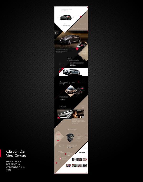 Citroën DS Visuals 2011 on Web Design Served