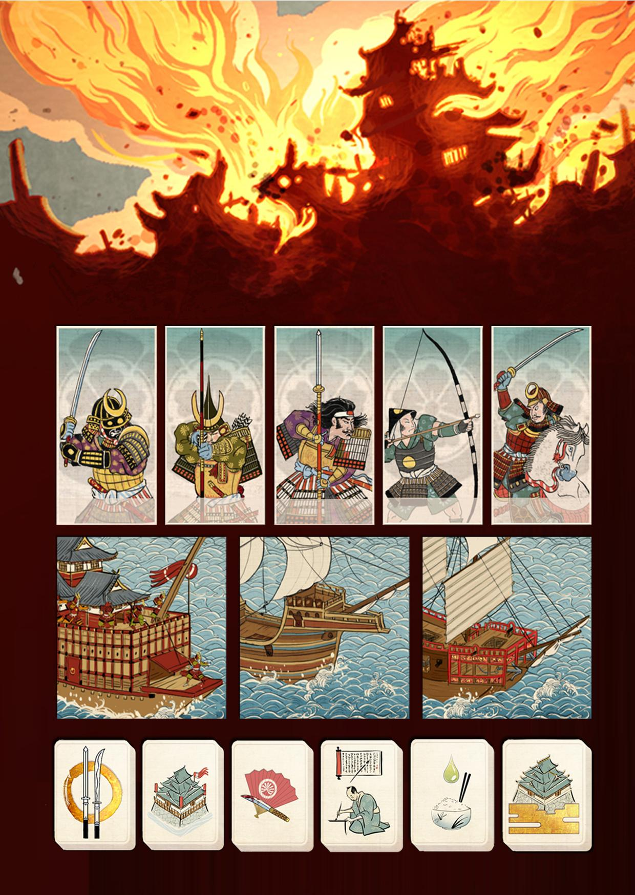 Shogun 2 - Total War on Illustration Served