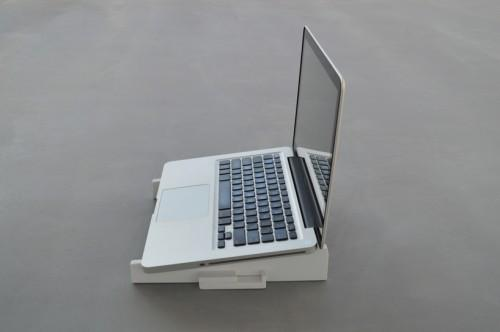Laptop Stand | Leibal Blog