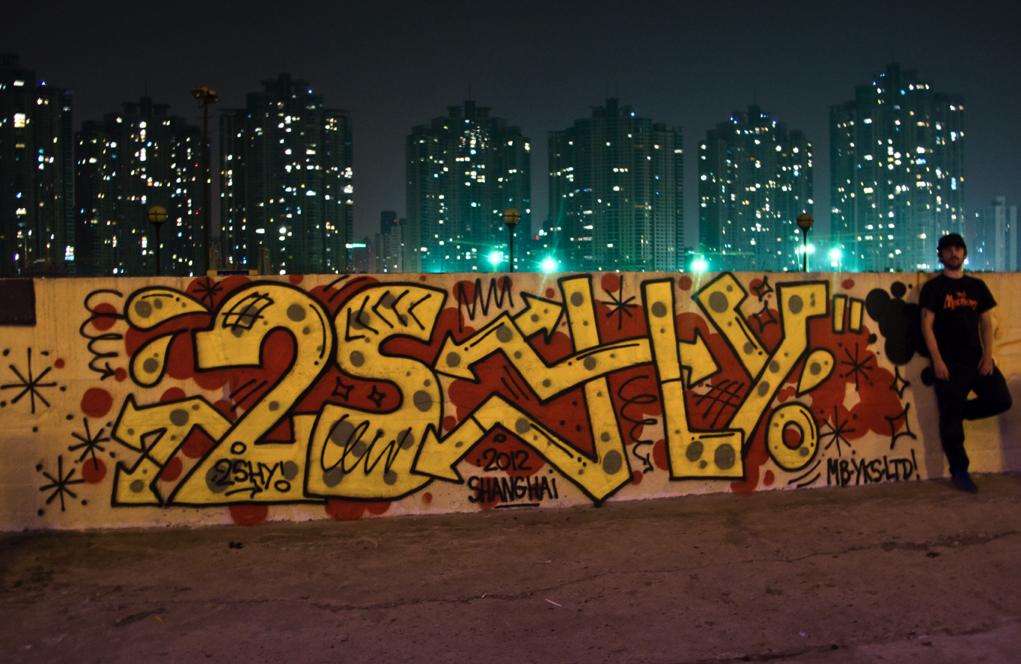 : The Bund - Shanghai