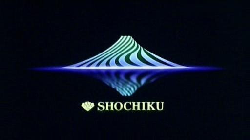 ShochikuCoLtd-1-b.jpg (512×288)