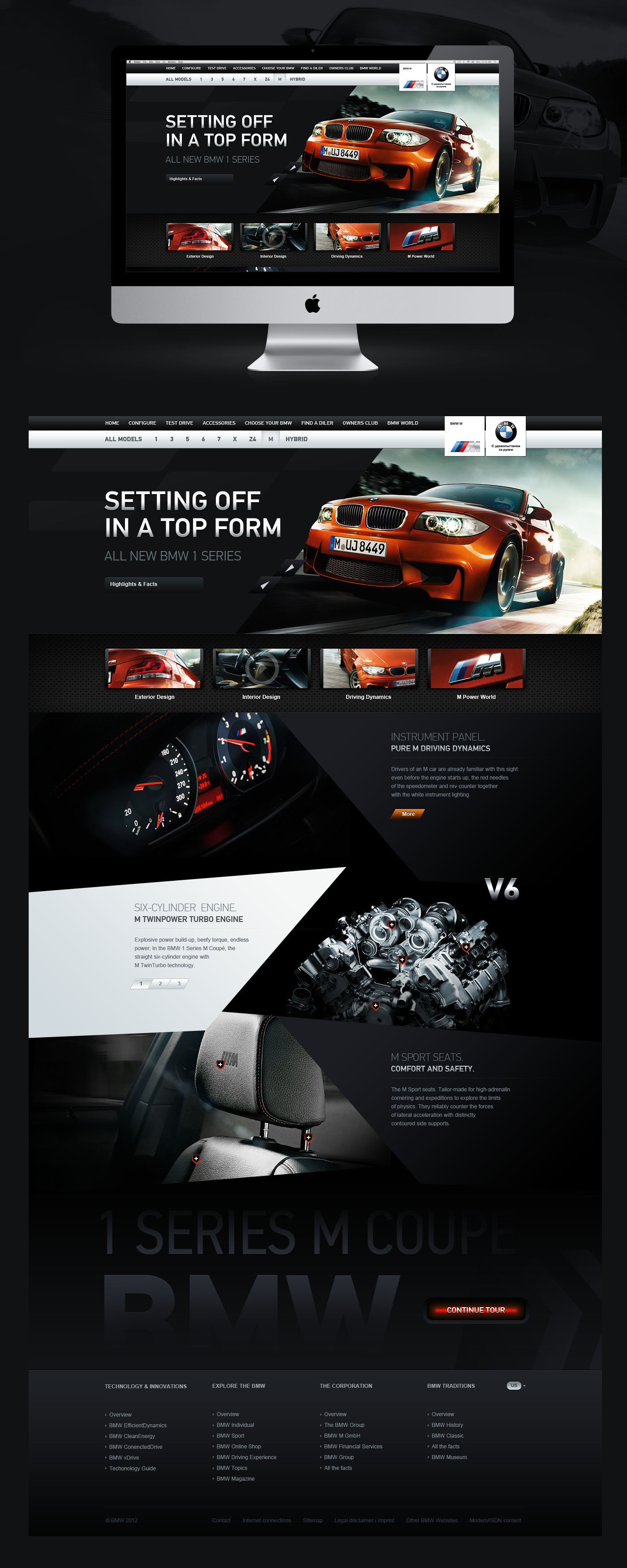 M1 Coupe 2012 Promo Website - ????????? ????????? ??????? ????????. ?????? ??????, ??????????? ??????, ??????????, ??????????? ??????
