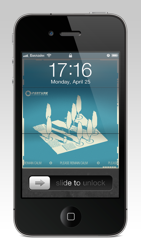 magical portal 2 wallpaper for iphone - abstrukt