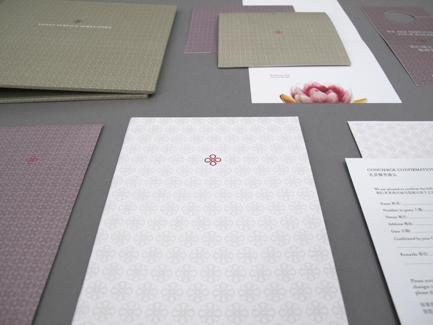 Four Seasons Hotel Hangzhou - Brochures - Creattica