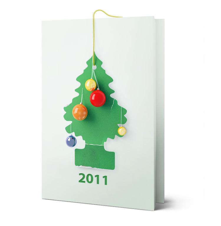 Дизайн подарочного пакета К 2011 году