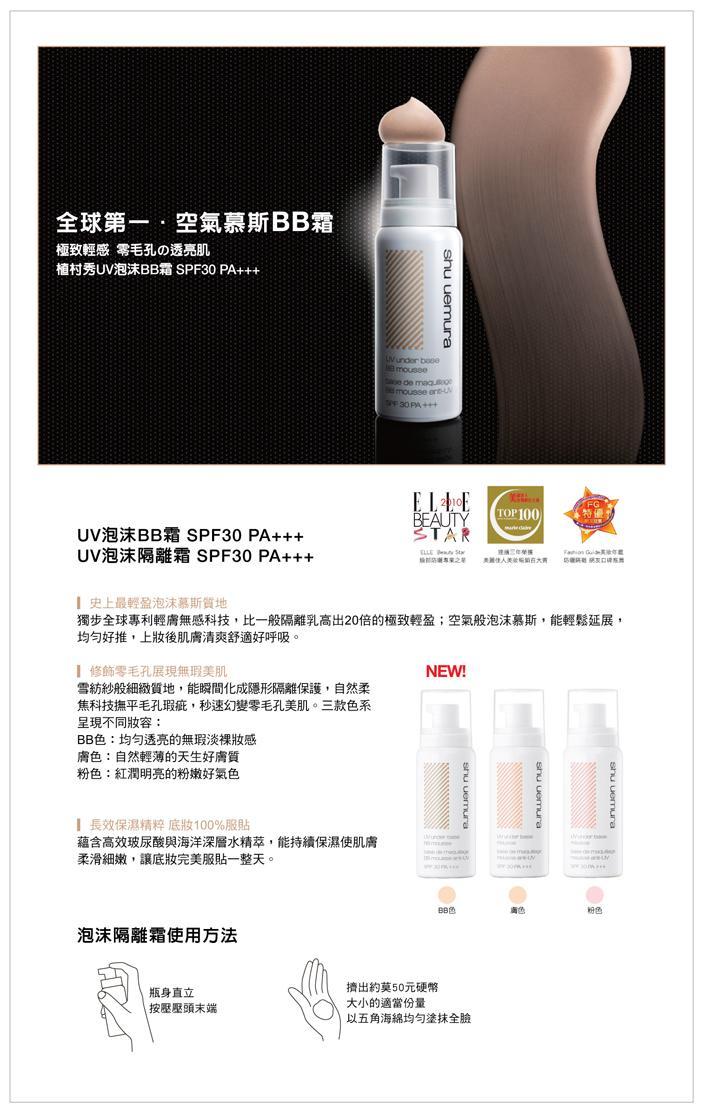 shu-leaflet-resize-UVUBB.JPG (705×1115)