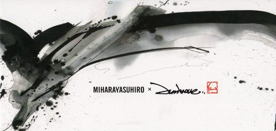 "AOSANDO ART FAIR ""MIHARAYASUHIRO × INOUE JUN"" - REDonePRESS"