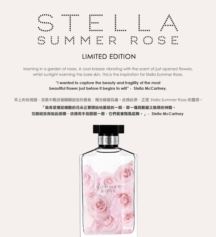 Stella Summer Rose????? - ???????