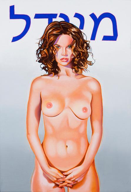Hyperrealism:????????? ????????????????? | HITSPAPER™ : ART&DESIGN
