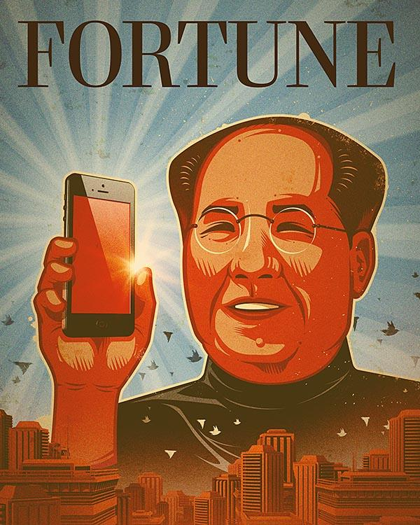 Unused Fortune Magazine Cover Illustration by Alex Varanese