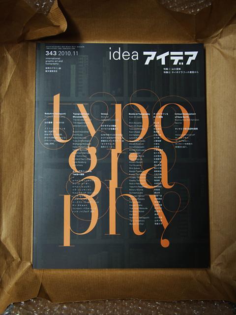 Idea #343 | Flickr: partage de photos!