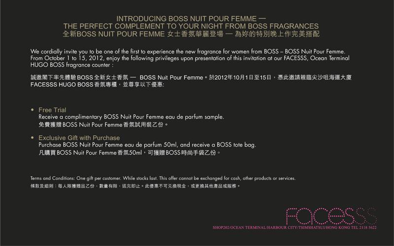 BOSS Nuit Pour Femme EDP sample @FACES - Get Jetso ?????