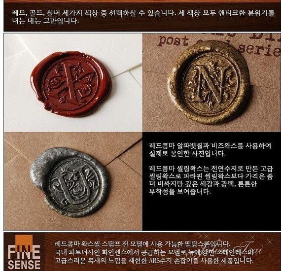 Korea DIY Wax Seal Stamp Vintage Dripping Wax Seal by prettyM