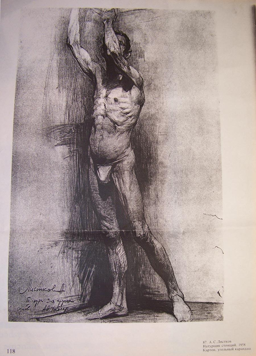 Need help finding old Russian art book/artists
