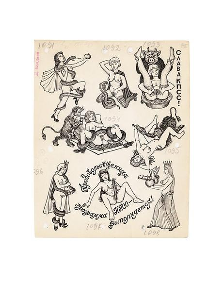 FUEL › RUSSIAN CRIMINAL TATTOO ARCHIVE › DRAWINGS › DRAWING NO. 9