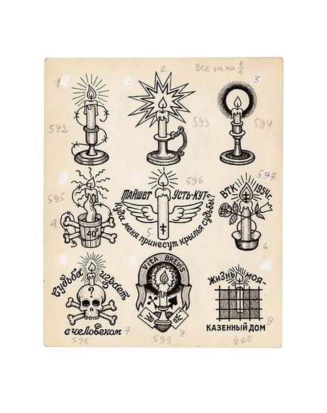 FUEL › RUSSIAN CRIMINAL TATTOO ARCHIVE › DRAWINGS › DRAWING NO. 24