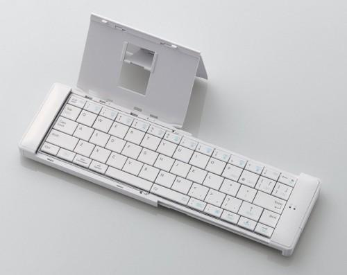 Pocket Keyboard | Leibal Blog
