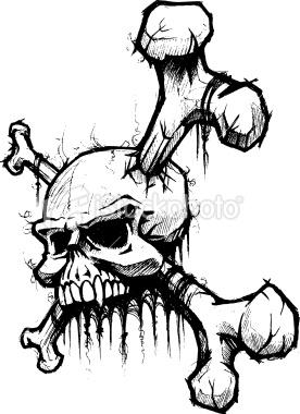 ????????? ?????? Google ??? http://www.kmitl.ac.th/~s2010336/ist2_7146034-skull-amp-crossbones-pen-and-ink-sketch.jpg
