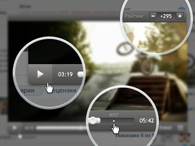 Video player UI by Igor Garybaldi