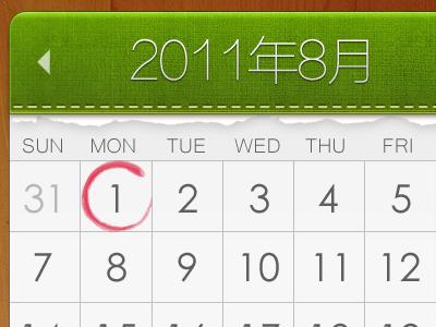 Schedule by K.sir