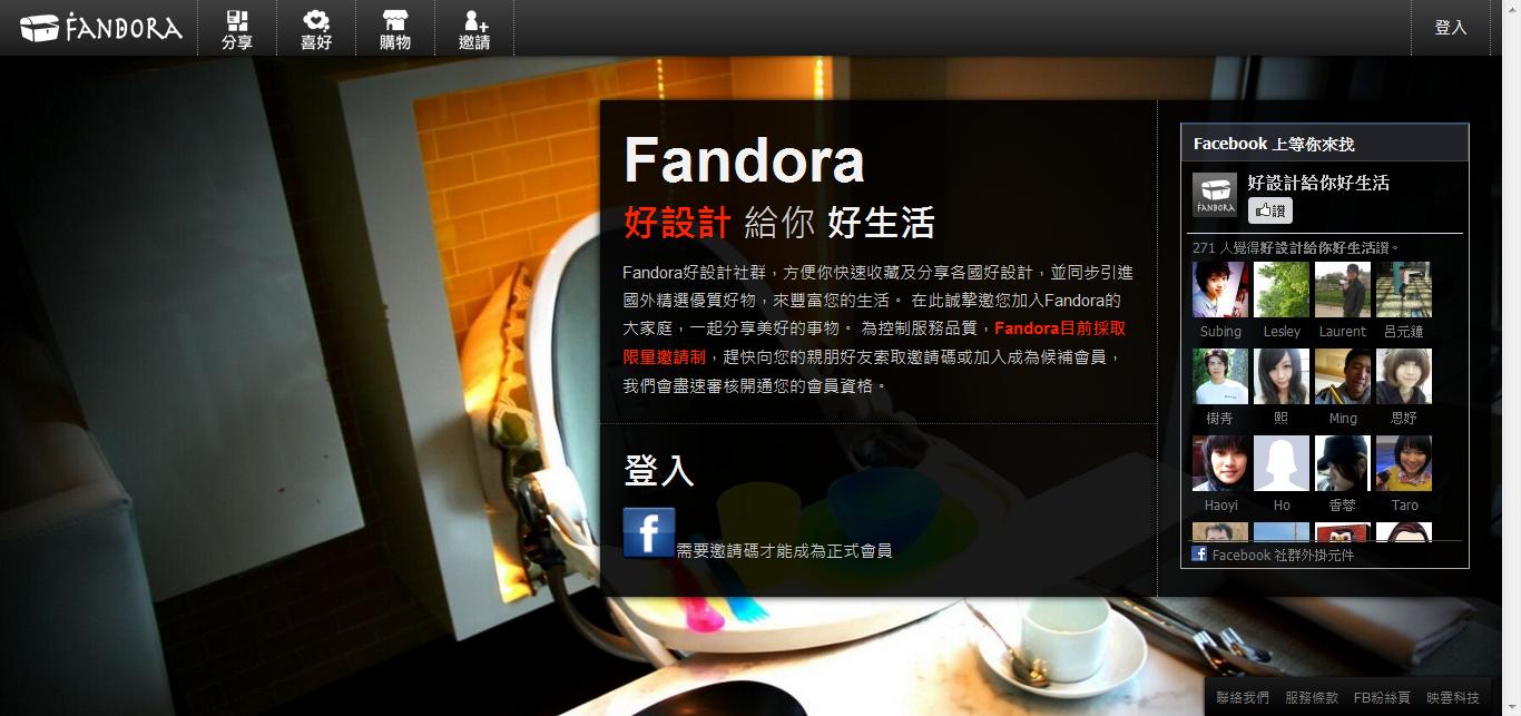 Fandora-beta-????????1.png (1366×643)
