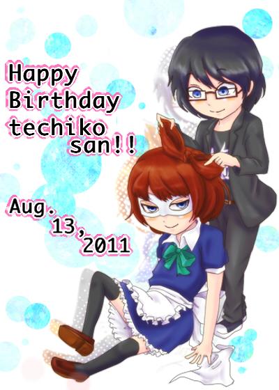 @techiko1853 てちこさんお誕生日おめでとうございましたぁぁぁ!!遅れてサーセンっしたアァァァァァァァ!!ズカ... on Twitpic