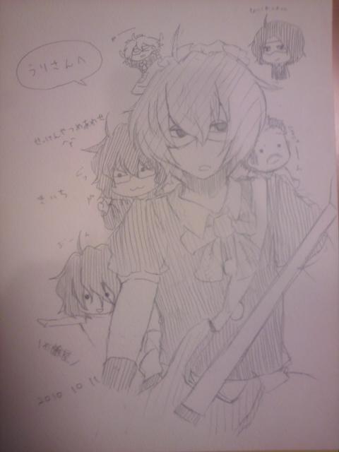 きいちゃんにスケブ描いてもらったああああうおおおおお!!!!1 ... on Twitpic