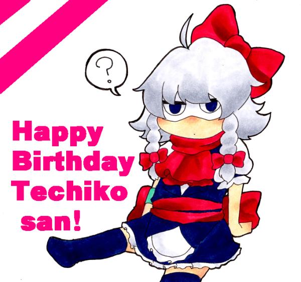 @techiko1853 てちこさんお誕生日おめでとうございますーーーー!こんな生意気そうなおにいちゃんですが受け取ってく... on Twitpic