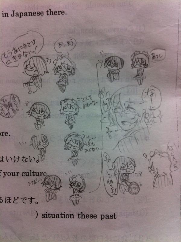 テスト中のらくがき on Twitpic