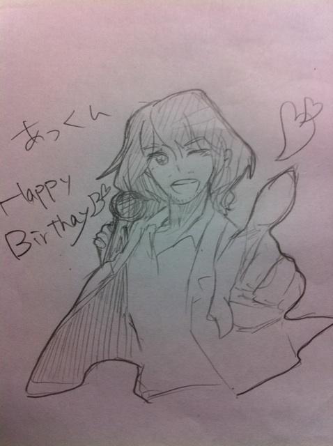 あっくんお誕生日おめでとおおおおおおお!!!!!!... on Twitpic