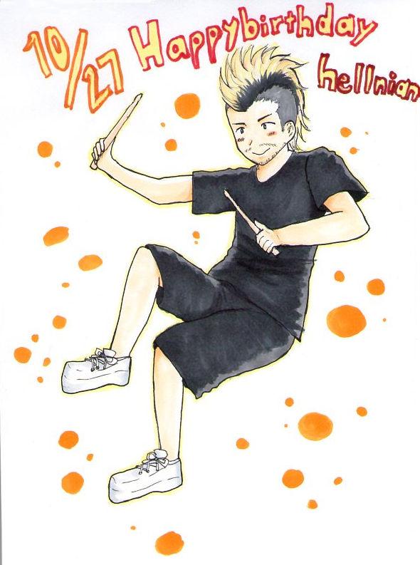 へるにゃん誕生日おめでとうございます! どうでもいいけど初めてへるにゃん単体で色付き絵描いた気がする... on Twitpic