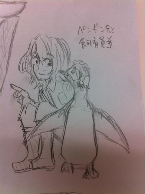 ええやんけ… on Twitpic