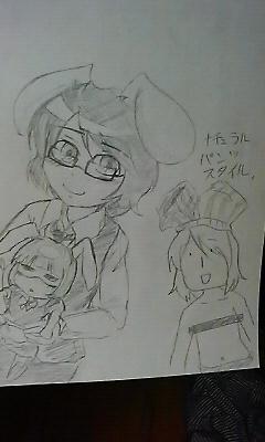 らくがききき on Twitpic