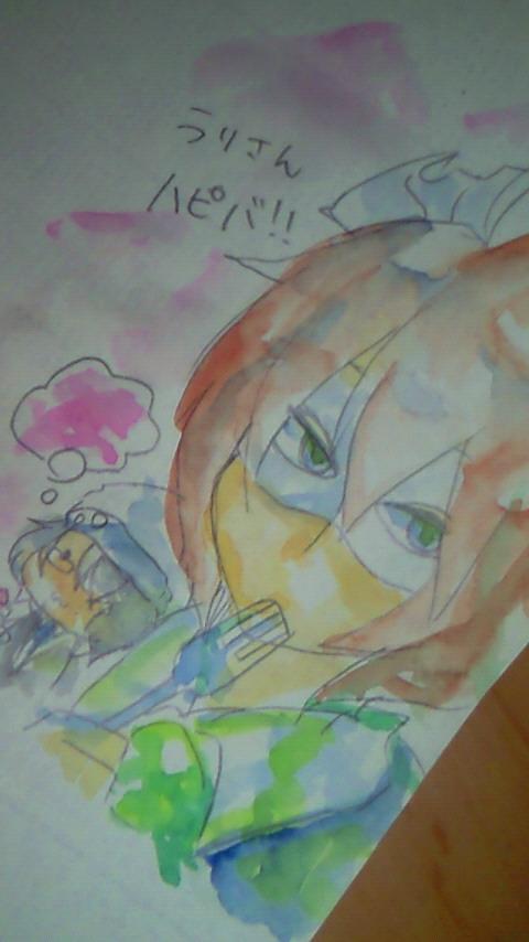 @lotusdrops めっちゃ遅れた上にアレな感じのアレでごめん(^o^三^o^)誕生日おめでとーーだった!!!!... on Twitpic